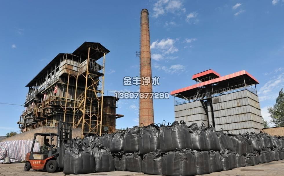活性炭生产现场